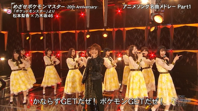 13 FNS歌謡祭 ① (20)