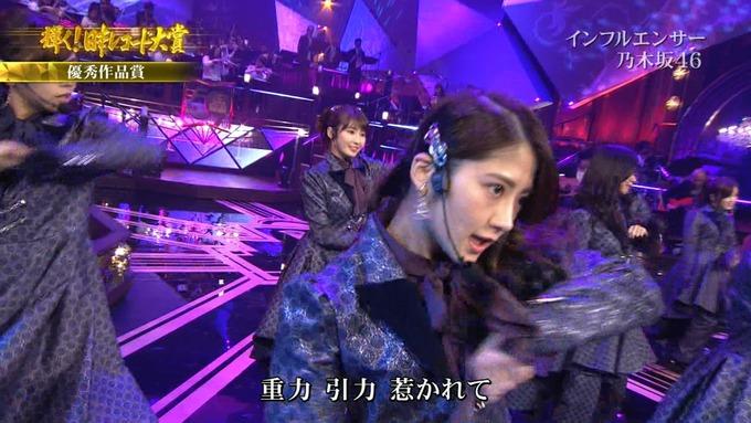 30 日本レコード大賞 乃木坂46 (98)