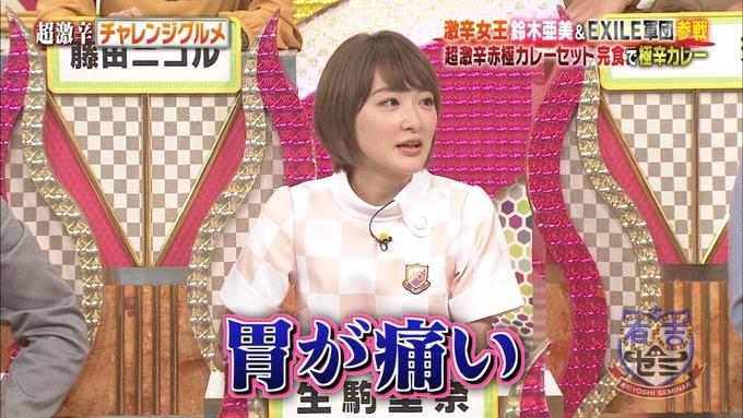 25 有吉ゼミ 生駒里奈 (13)