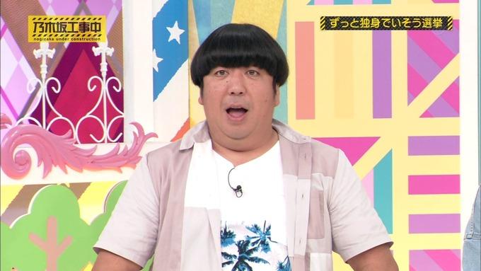 乃木坂工事中 将来こうなってそう総選挙2017③ (2)