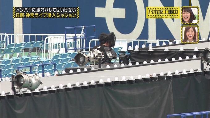 乃木坂工事中 日村密着⑥ (114)