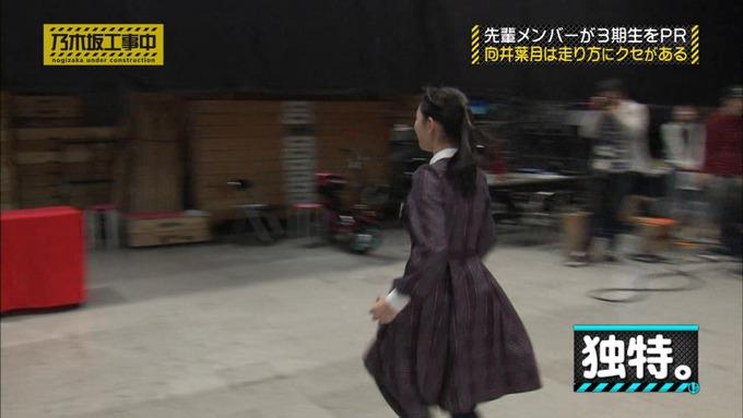 乃木坂工事中 齋藤飛鳥が向井葉月を紹介 (482)