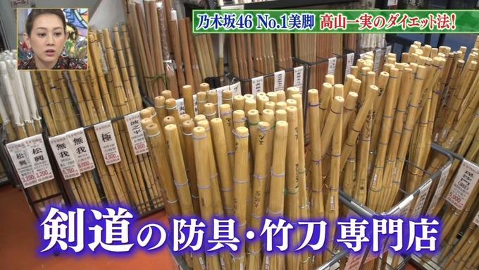 31 ダウンタンDX 高山一実 (11)