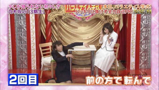 NOGIBINGO8 吉田綾乃クリスティー 自己PR (178)