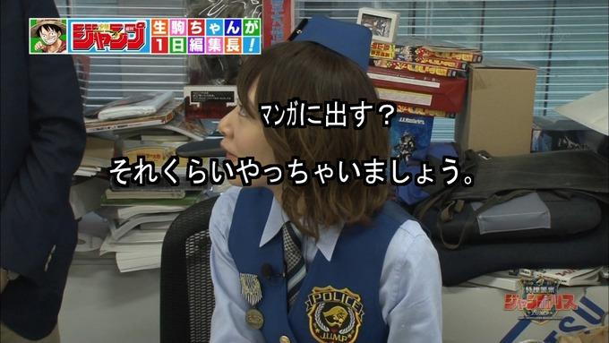29 ジャンポリス 生駒里奈④ (4)