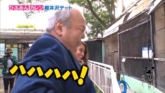 25 笑神様は突然に 伊藤かりん (76)