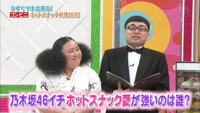 NOGIBINGO8 ホットスナック選手権 理々杏 蓮加 美月 麗乃 (1)