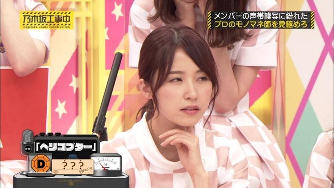 乃木坂工事中 センス見極めバトル⑩ (39)