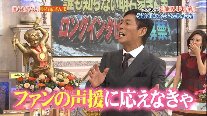 26 誰もしらない明石家さんな 生田絵梨花 (36)