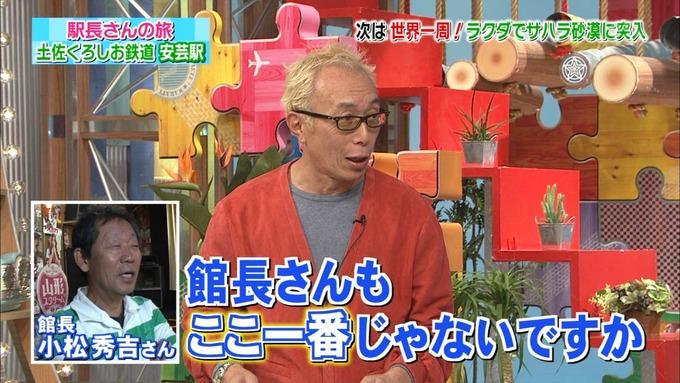 23 笑ってこらえて 齋藤飛鳥 (119)