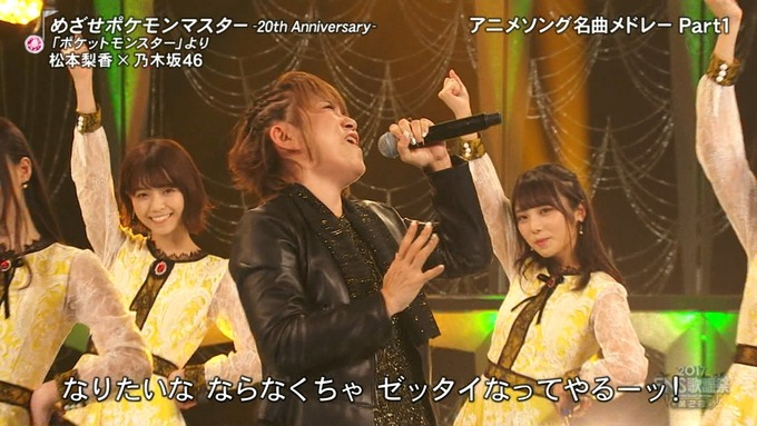 13 FNS歌謡祭 ① (52)