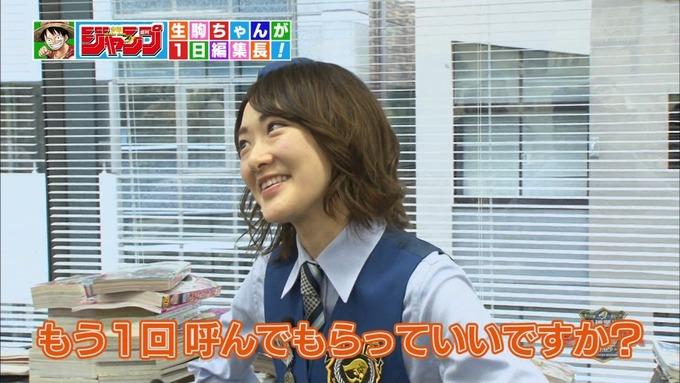 29 ジャンポリス 生駒里奈① (21)