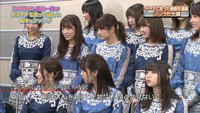 14 CDTV 乃木坂46① (78)