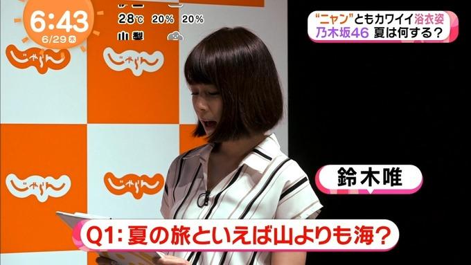 めざましテレビ じゃらん② 乃木坂46 (11)
