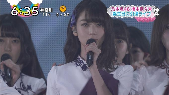 橋本奈々未卒業コンサート『ZIP』 (3)