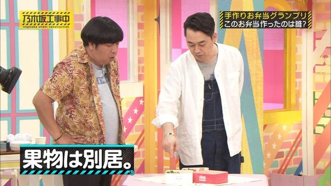 乃木坂工事中 お弁当グランプリ 斉藤優里① (7)