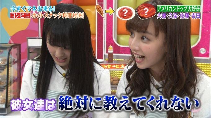 NOGIBINGO8 ホットスナック選手権 史緒里 綾乃 桃子 楓 (46)