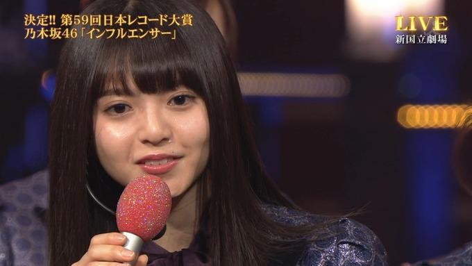 30 日本レコード大賞 受賞 乃木坂46 (81)