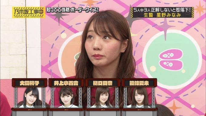 乃木坂工事中 ボーダークイズ③ (25)