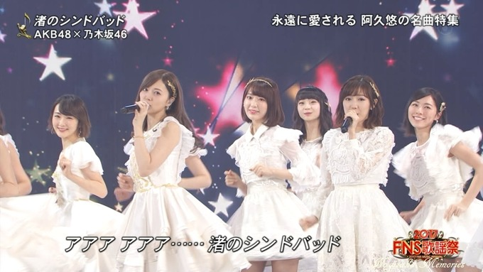 6 FNS歌謡祭④ (12)