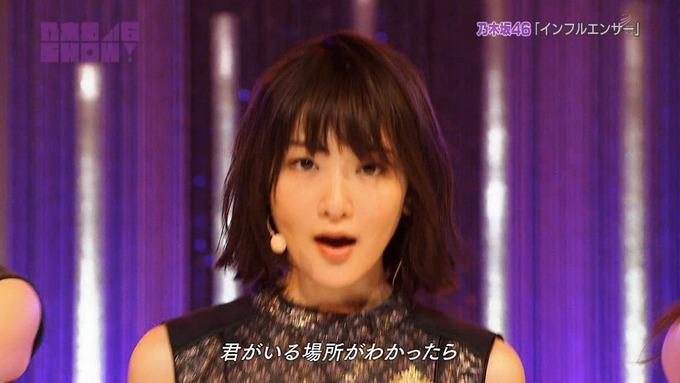 乃木坂46SHOW インフルエンサー (25)