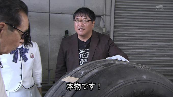 23 タモリ倶楽部 鈴木絢音① (13)