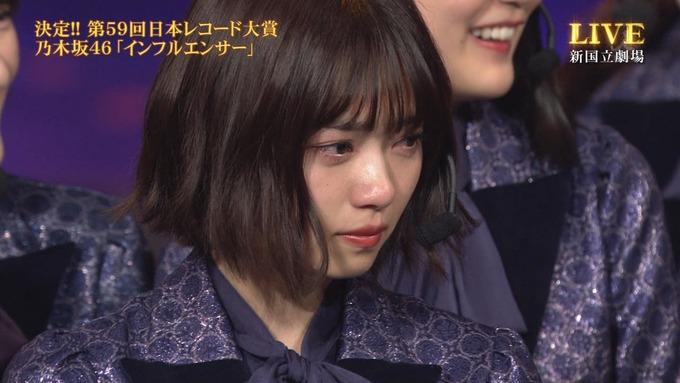 30 日本レコード大賞 受賞 乃木坂46 (30)