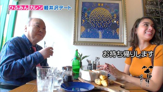 25 笑神様は突然に 伊藤かりん (53)