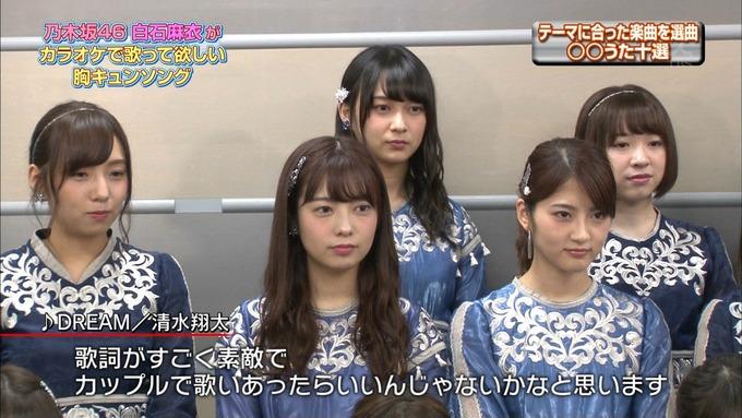 14 CDTV 乃木坂46① (62)