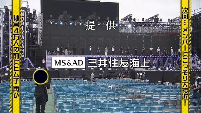 乃木坂工事中 日村密着④ (40)