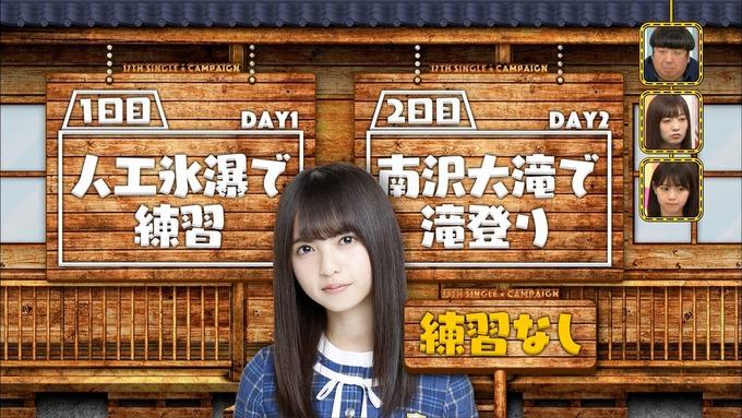 乃木坂工事中『17枚目シングルヒット祈願』氷の滝登り(43)