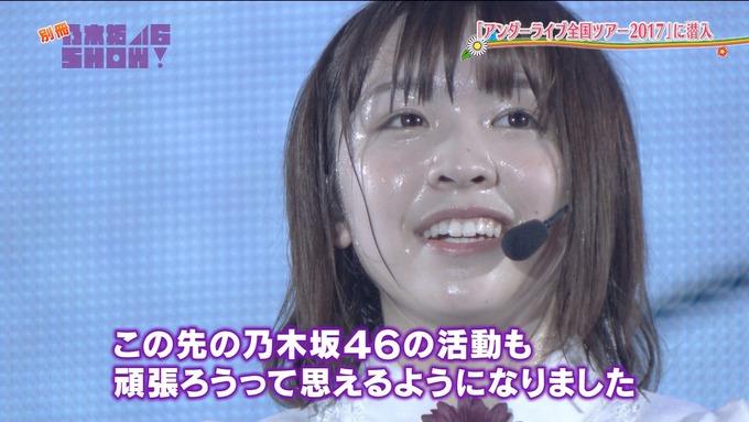 乃木坂46SHOW アンダーライブ (75)