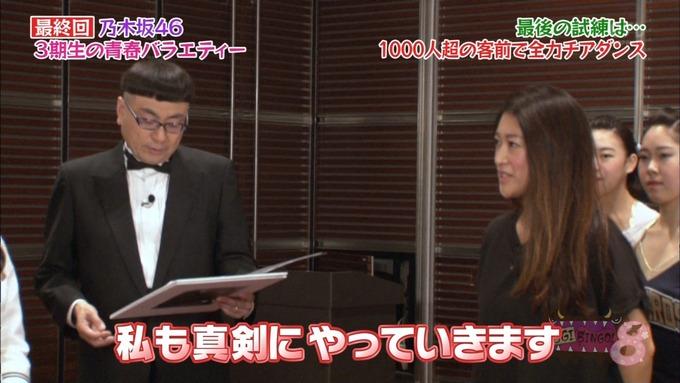 NOGIBINGO83期生 最後の試練② (28)