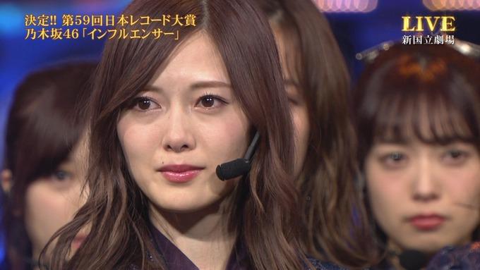 30 日本レコード大賞 受賞 乃木坂46 (44)