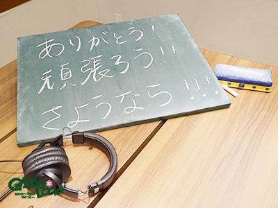 橋本奈々未 スクールオブロック (1)