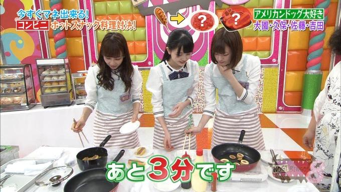 NOGIBINGO8 ホットスナック選手権 史緒里 綾乃 桃子 楓 (49)