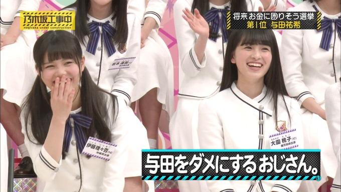 乃木坂工事中 将来こうなってそう総選挙2017⑧ (45)