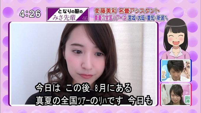 22 開運音楽堂 衛藤美彩 (38)