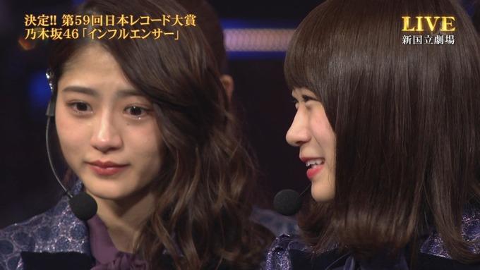 30 日本レコード大賞 受賞 乃木坂46 (83)