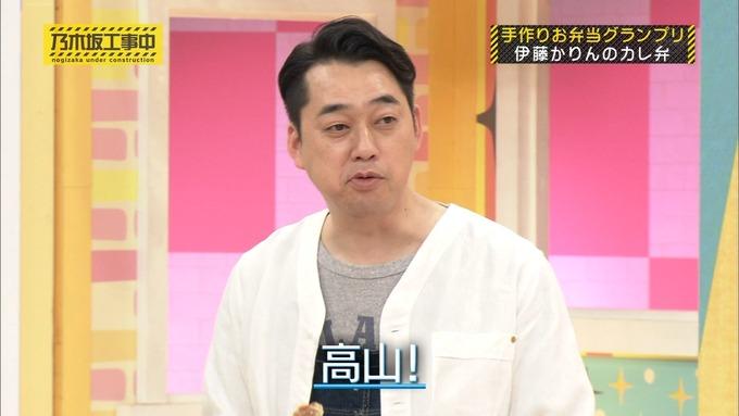 乃木坂工事中 お弁当グランプリ 伊藤かりん③ (19)