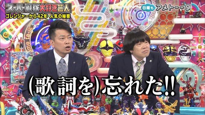 アメトーク 戦隊 井上小百合③ (10)