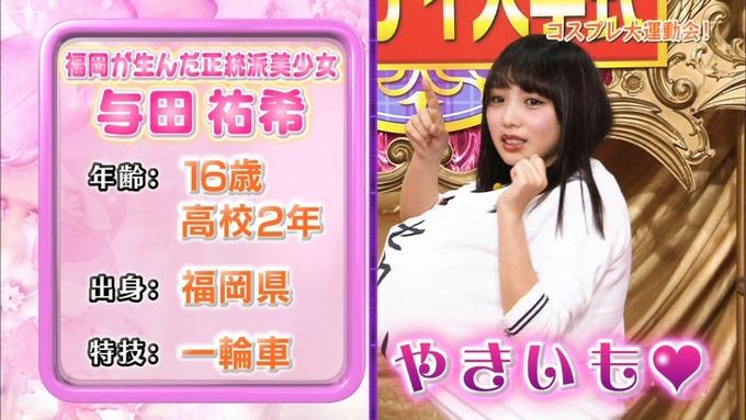 NOGIBINGO8 コスプレ大運動会 山下美月VS与田祐希 (30)