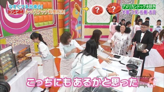 NOGIBINGO8 ホットスナック選手権 史緒里 綾乃 桃子 楓 (28)