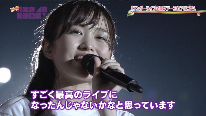 乃木坂46SHOW アンダーライブ (68)