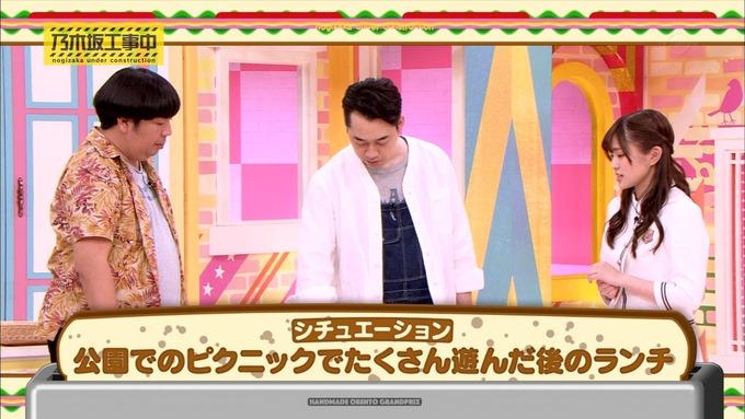 乃木坂工事中 お弁当グランプリ 伊藤かりん② (2)