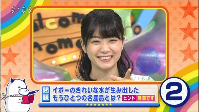 にじいろジーン深川麻衣 クイズ (35)