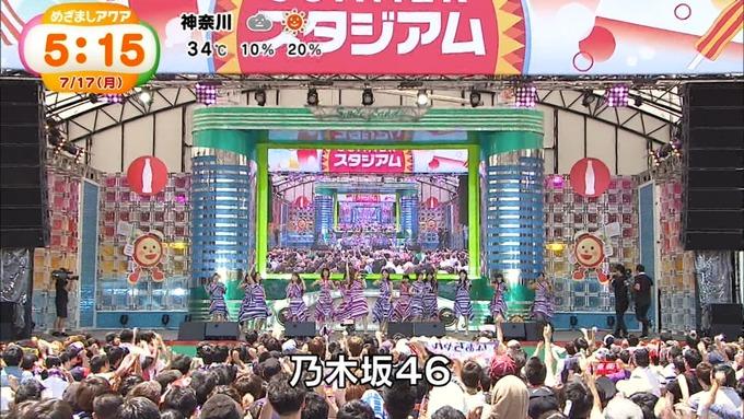 めざましアクア  夢大陸2017 乃木坂46 (4)