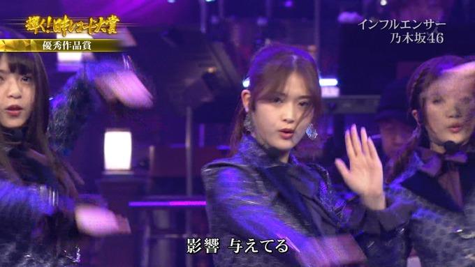 30 日本レコード大賞 乃木坂46 (144)