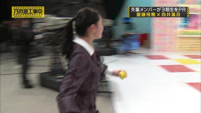 乃木坂工事中 齋藤飛鳥が向井葉月を紹介 (438)