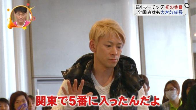2 ライオンのグータッチ 西野七瀬 (4)